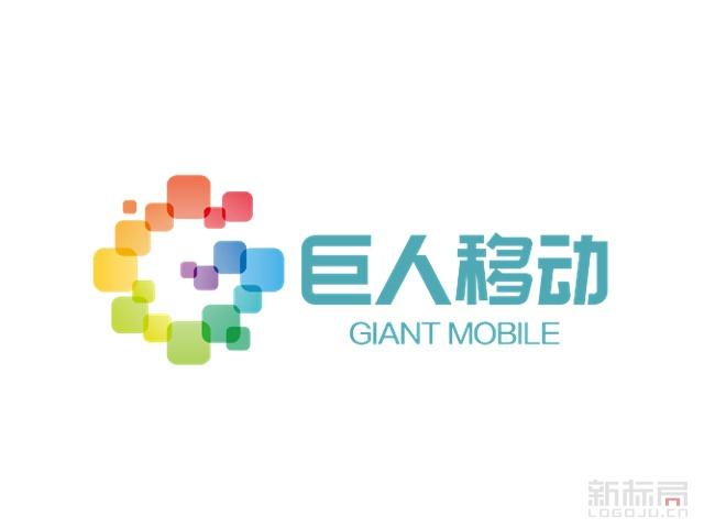 巨人移动游戏发布商标志logo