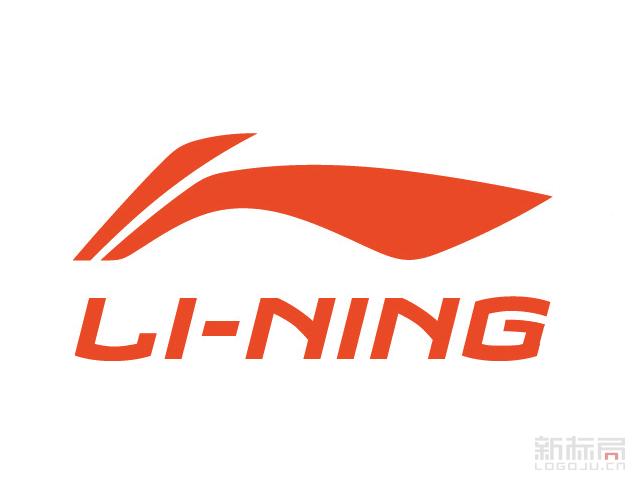 李宁lining运动品牌标志logo