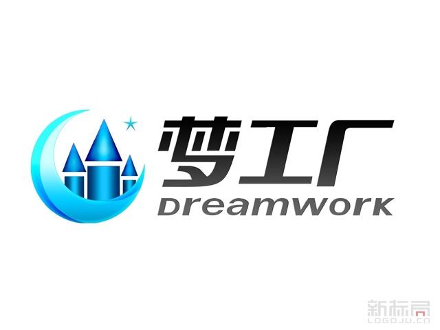 梦工厂游戏开发商标志logo