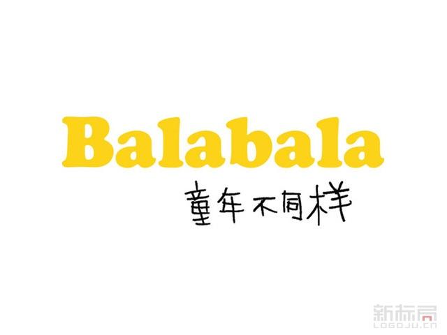 温州balabala巴拉巴拉童装品牌标志logo