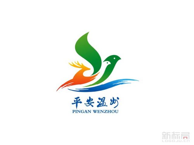 平安温州标志logo