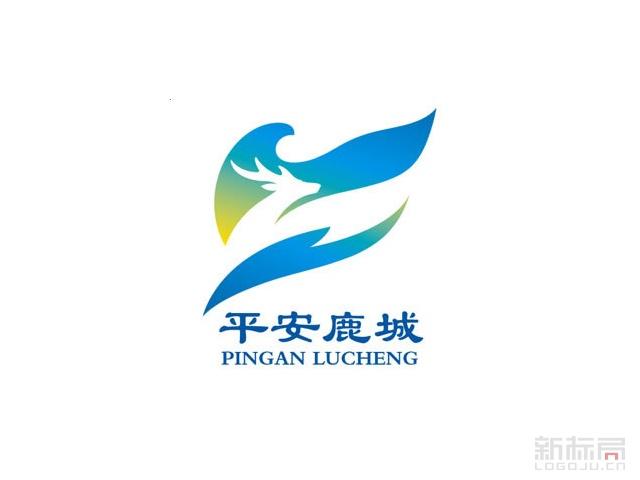 温州平安鹿城标志logo