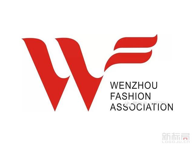 温州服装协会会徽标志logo