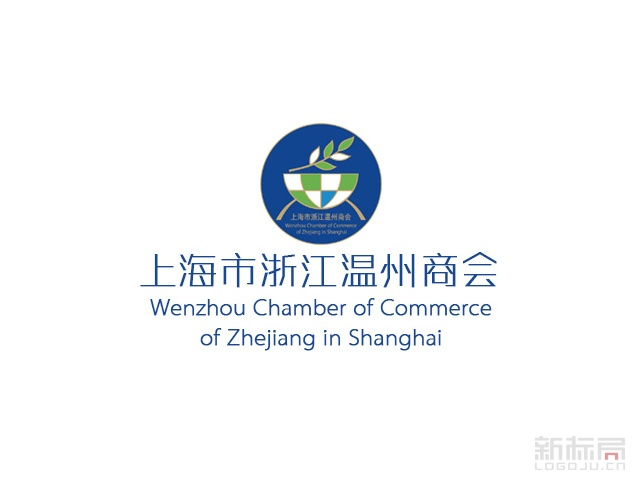 上海市浙江温州商会会徽标志logo