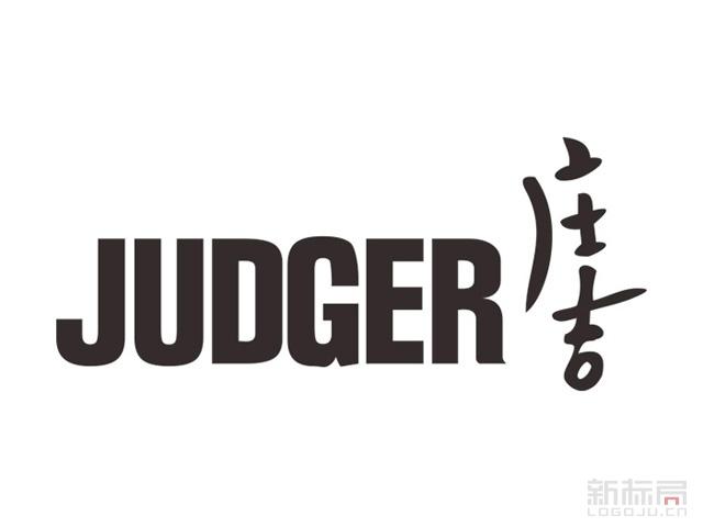庄吉服饰集团品牌标志logo