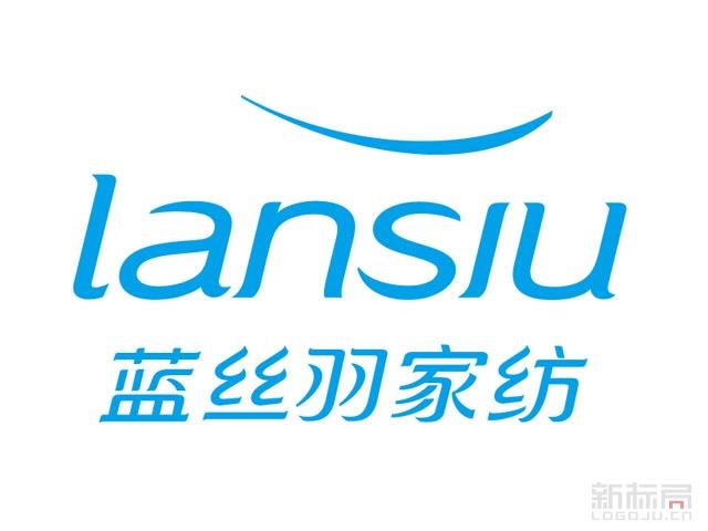 蓝丝羽家纺品牌标志logo