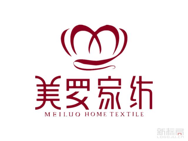 美罗家纺品牌标志logo