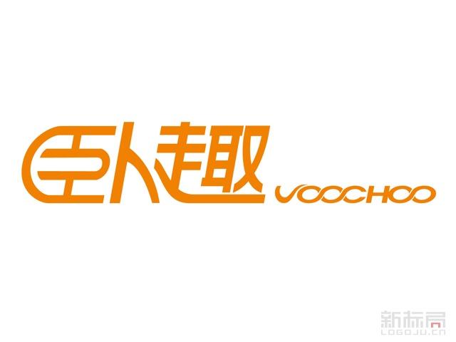 卧趣家纺品牌标志logo