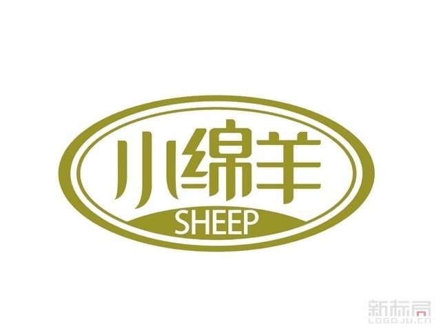 小绵羊家纺品牌标志logo