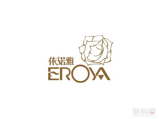 EROYA依诺雅家纺品牌标志logo