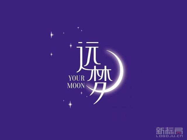 远梦家纺品牌标志logo
