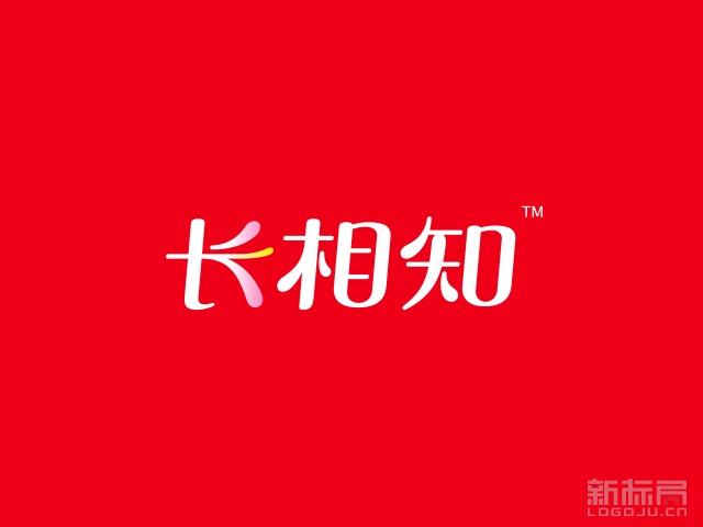 长相知家纺品牌标志logo