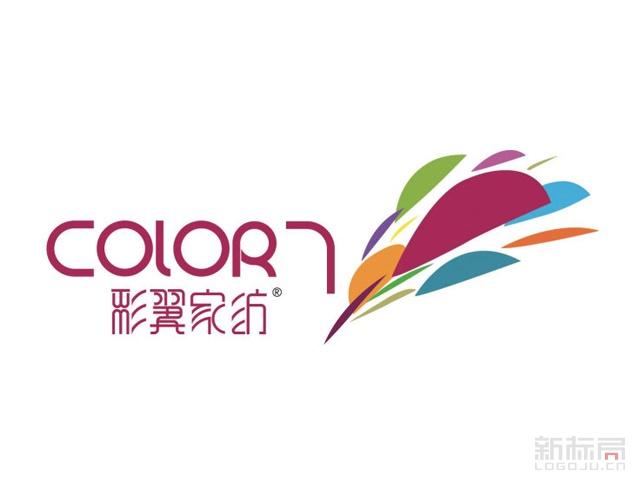 彩翼家纺品牌标志logo