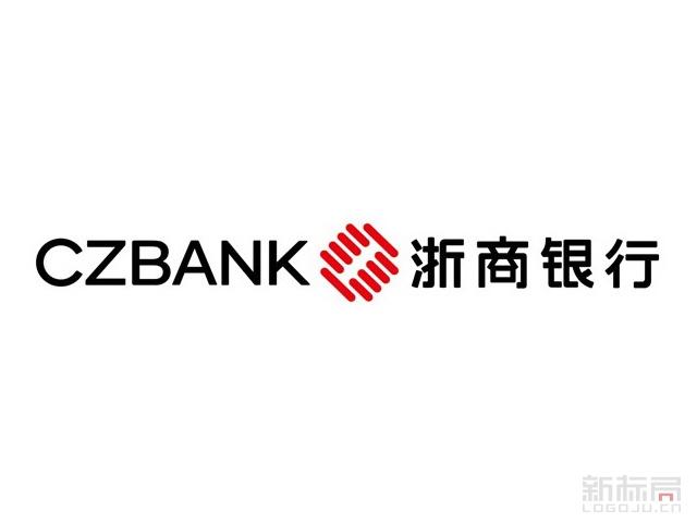 浙商银行启用全新品牌标识logo