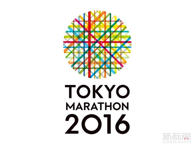2016年东京马拉松标识logo