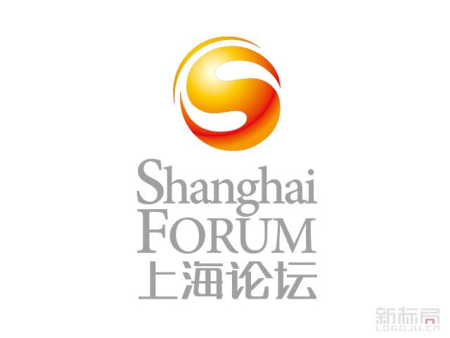 国际经济论坛上海论坛标志logo
