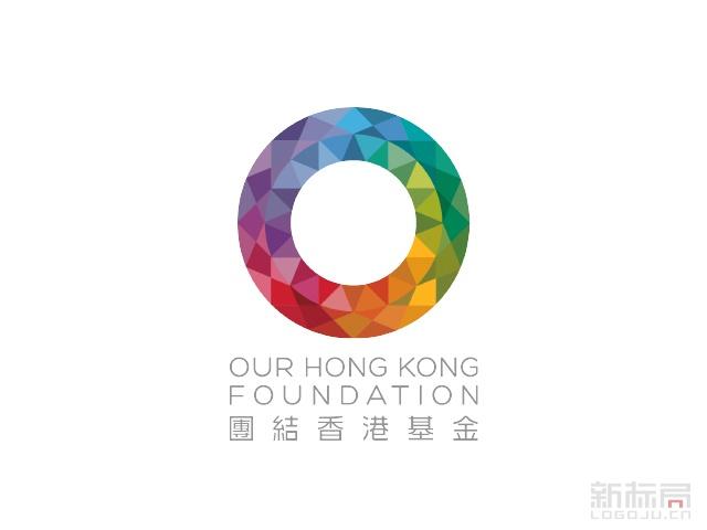 团结香港基金会会徽标志logo