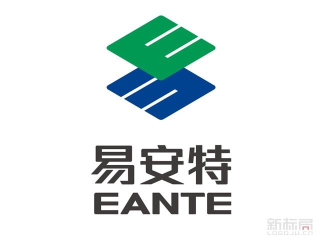 福建海源机械旗下易安特EANTE新型材料标志logo