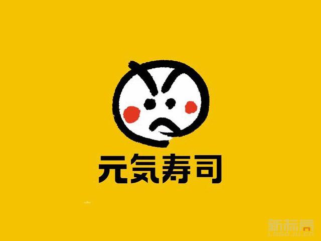 日本元气寿司标志logo