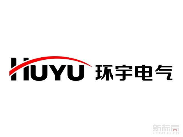 中国环宇集团旗下环宇电气HUYU标志logo设计