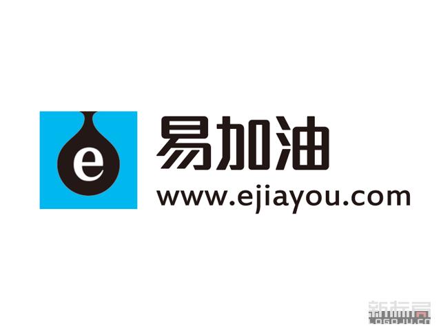 """""""互联网+""""油站易加油标志logo旧"""