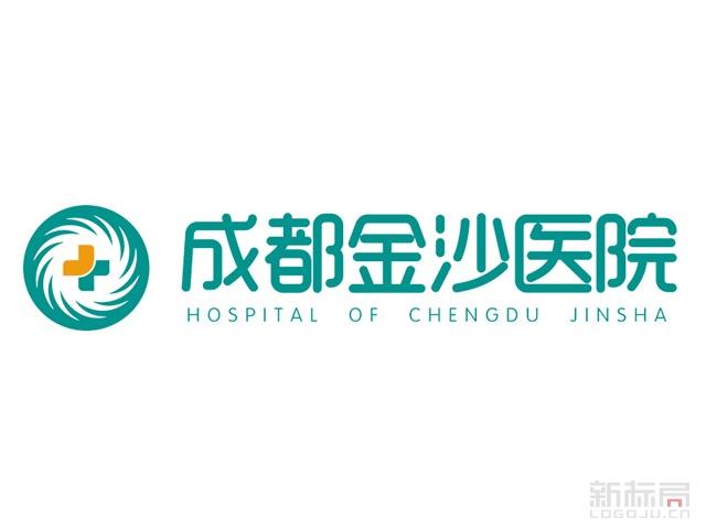 成都金沙医院标志logo
