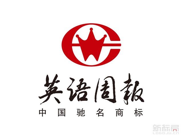 英语教学辅导报纸英语周报标志logo