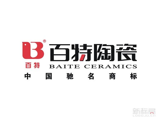 百特陶瓷标志logo