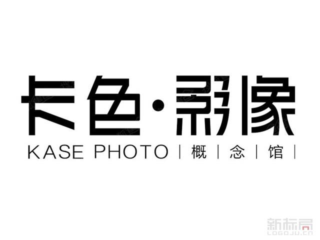 卡色影像标志logo字体