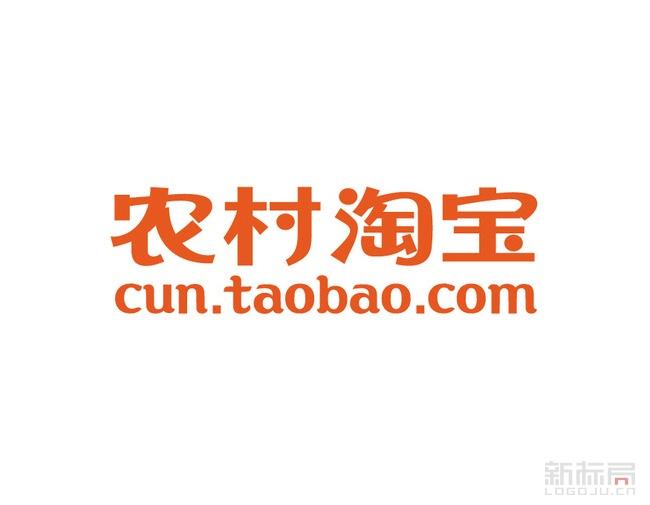 农村淘宝logo