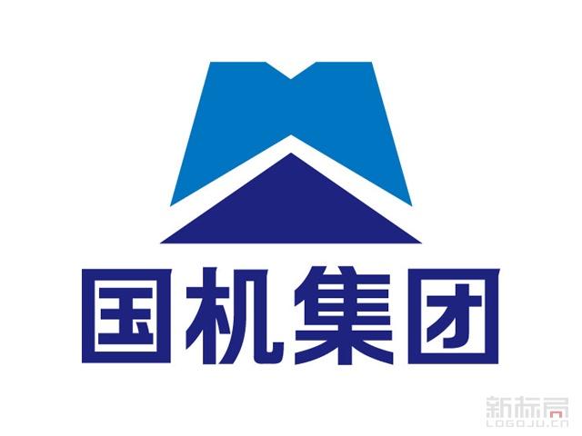 国机集团标志logo