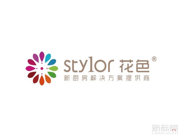 花色厨房用品品牌标志logo