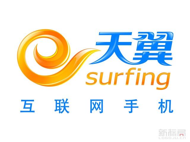 电信互联网手机品牌天翼标志logo