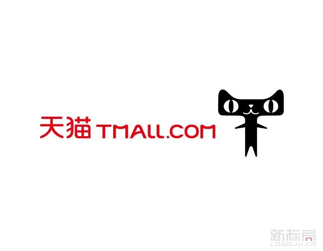 阿里巴巴综合性购物网站-天猫logo
