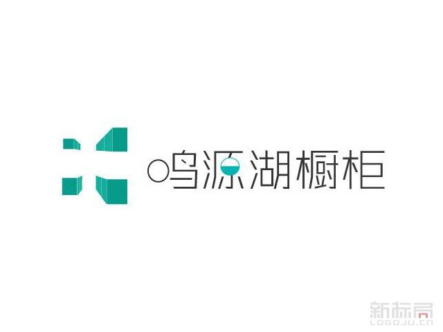 鸣源湖橱柜品牌标志logo