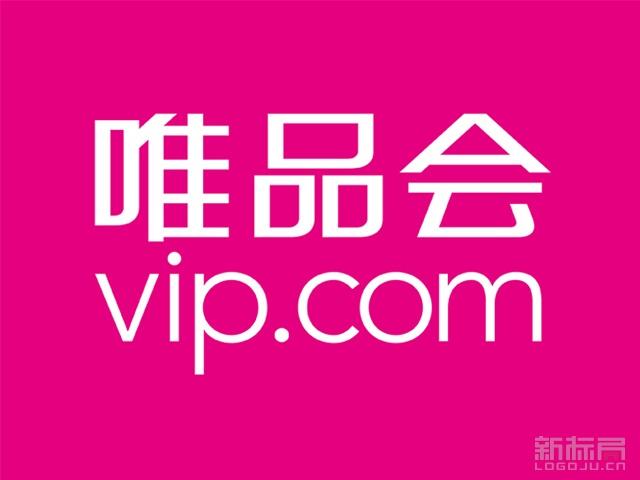 特卖网站唯品会标志logo
