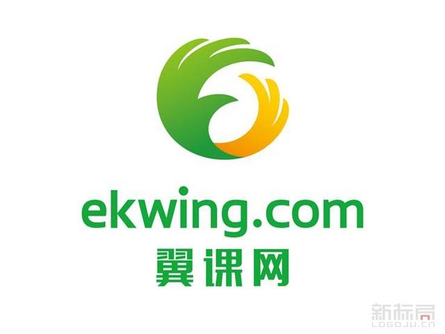 智能化同步教学平台翼课网标志logo