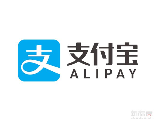 阿里巴巴第三方支付平台alipay支付宝logo
