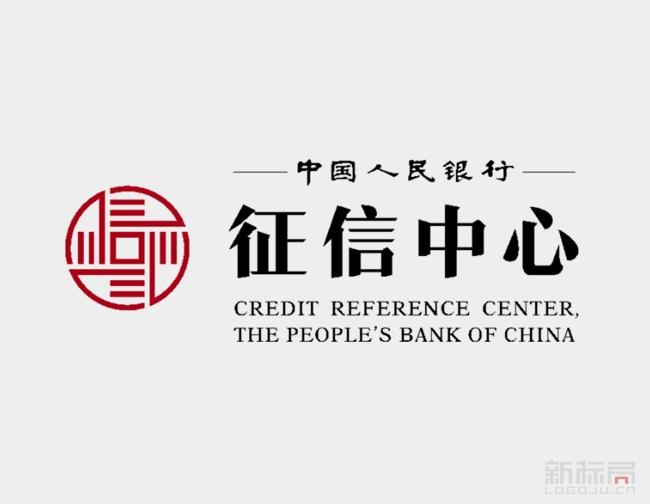 中国人民银行征信中心logo