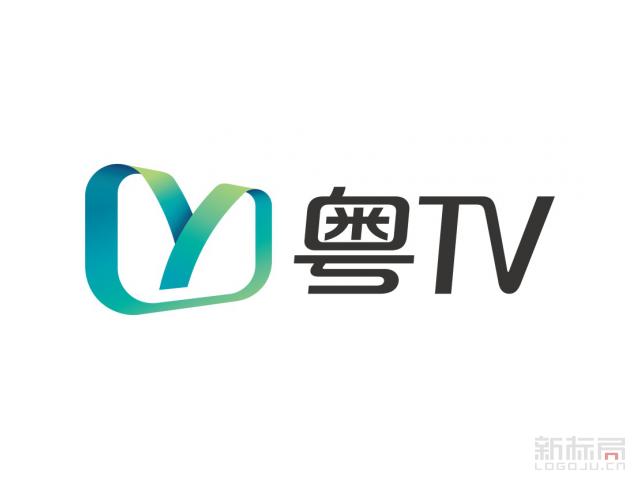 广东广播电视台粤TV标志logo