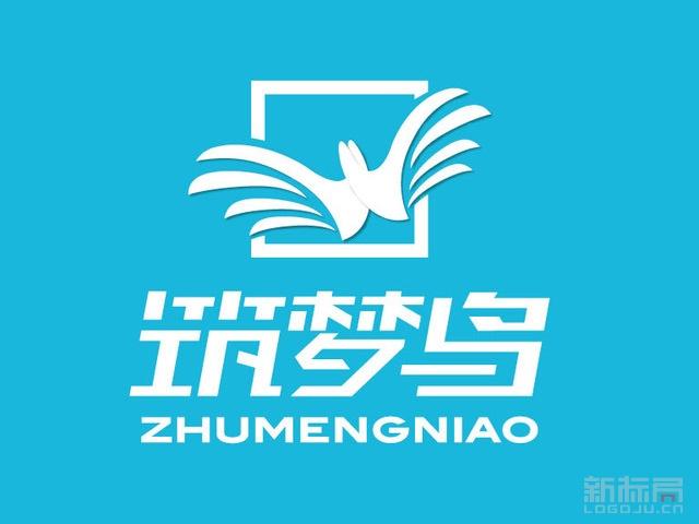 筑梦鸟标志logo