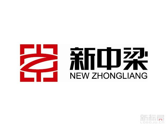 新中梁地产集团标志logo
