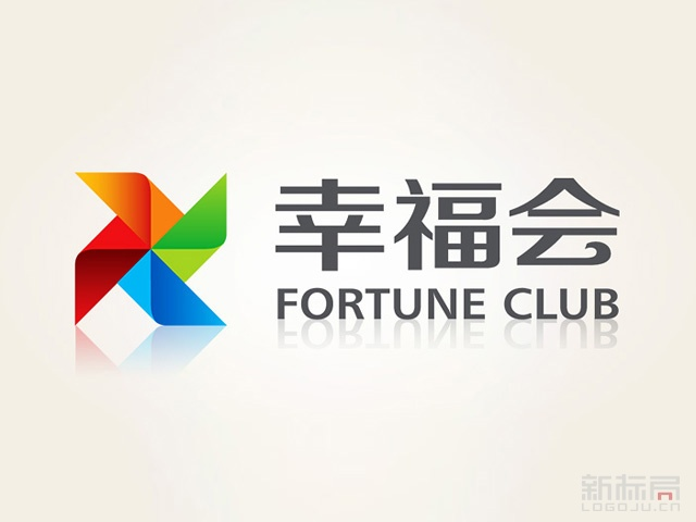 华夏幸福会俱乐部标志logo