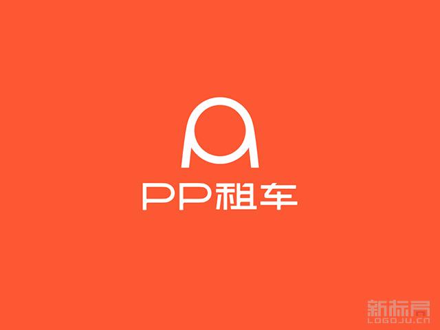 PP租车标志logo