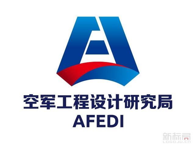 中国人民解放军空军工程设计研究局AFEDI标志logo
