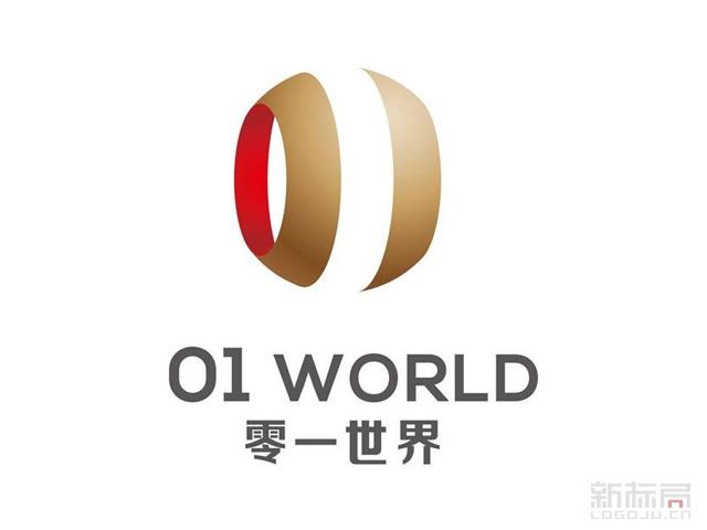 网上商城-零一世界01WORLD标志logo