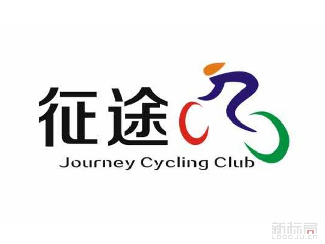 大同崔克征途单车俱乐部标志logo