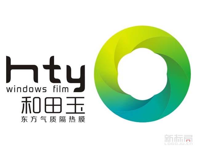 和田玉建材标志logo