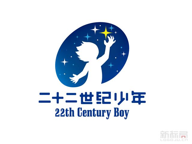 二十二世纪少年标志logo