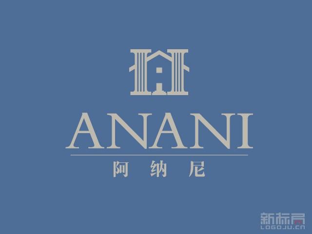 阿纳尼家具品牌标志logo